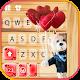 Romantic Bear Keyboard Background