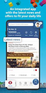 MTR Mobile 20.14 Screenshots 3