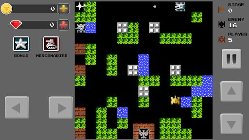 Battle City Ultimate 1.7.1 screenshots 8