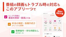 MY J:COMのおすすめ画像2