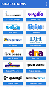 Gujarati News Papers  For Pc (Windows 7, 8, 10 And Mac) 2