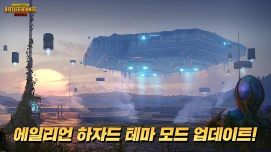 تحميل ببجي الكورية للكمبيوتر وللايفون وللاندرويد PUBG Korean 1