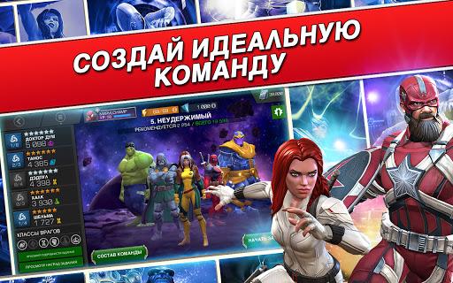 Marvel: Битва чемпионов apktreat screenshots 1
