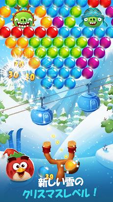Angry Birds POP Bubble Shooterのおすすめ画像5