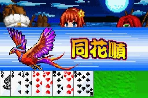 Three Kingdoms Big 2 2.7 screenshots 2