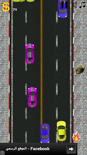 highway cool car games screenshot 3