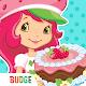 Emily Erdbeer Bäckerei für PC Windows