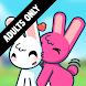 バニーズ:愛のウサギ