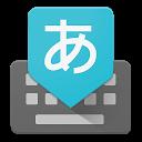 Google日本語入力の数字をテンキー標準にする方法 デフォルトのqwerty配列は使いづらい Android