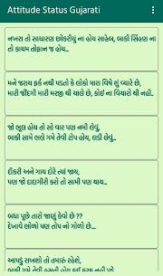 Attitude Status Gujarati 2