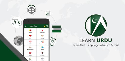 App To Learn Urdu Language Apps On Google Play
