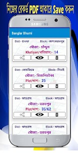BanglarBhumi APK Download For Android 5