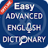 Easy English Dictionary Offline Voice Word Meaning