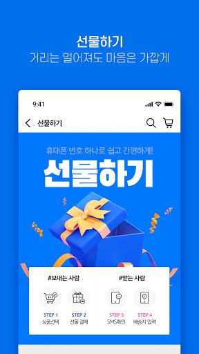 Hyundai hmall android2mod screenshots 6