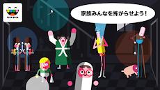 トッカ・ブー (Toca Boo)のおすすめ画像5
