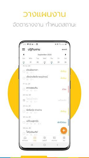 Ling - u0e41u0e2du0e1bu0e40u0e1eu0e37u0e48u0e2du0e01u0e32u0e23u0e40u0e01u0e29u0e15u0e23u0e14u0e34u0e08u0e34u0e17u0e31u0e25 android2mod screenshots 4