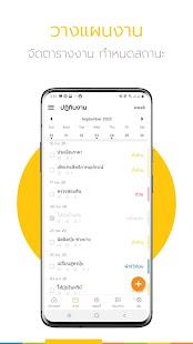 Ling - u0e41u0e2du0e1bu0e40u0e1eu0e37u0e48u0e2du0e01u0e32u0e23u0e40u0e01u0e29u0e15u0e23u0e14u0e34u0e08u0e34u0e17u0e31u0e25 6.3.29 Screenshots 4