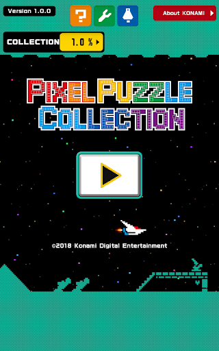 PIXEL PUZZLE COLLECTION apktram screenshots 15