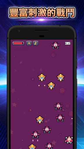 Omicronian screenshot 3