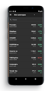 FinamTrade Screenshot
