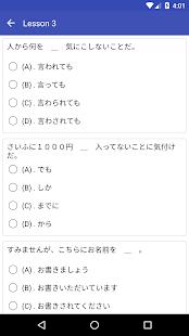 Japanese Test, Japanese practice & Quiz