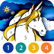 Unicorn Color by Number - Androidアプリ
