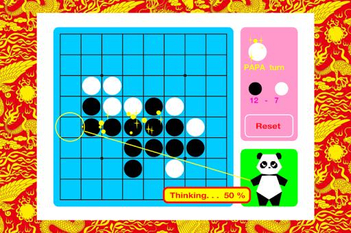 panda reverse screenshot 1