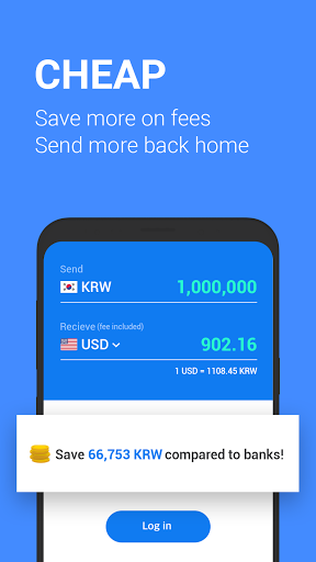 Sentbe Global Money Transfer apktram screenshots 4