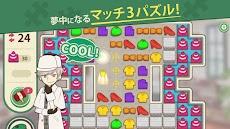 カラーピーソウト (COLOR PIECEOUT)-謎解き×マッチ3パズルゲームのおすすめ画像5