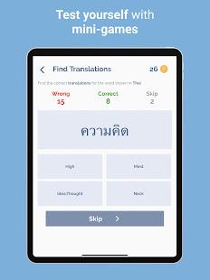 Read Write Speak Thai :  Learn Thai for free