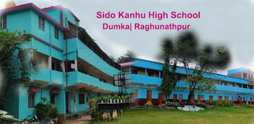 Sido Kanhu High School APK 0
