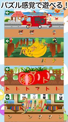 あいうえおぱずる!「ひらがな・カタカナ」を形と音声で覚えよう!お子様の成長を育む無料知育ゲームアプリのおすすめ画像4