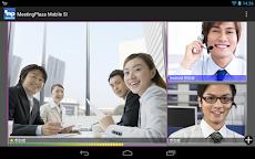 MeetingPlaza Mobile SIのおすすめ画像1