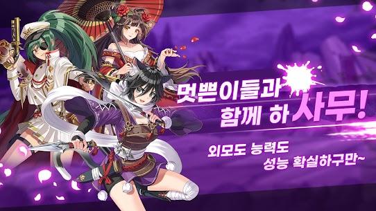 Samurai Blade : Yokai Bloody Battle Mod Apk (Special Skill) 4