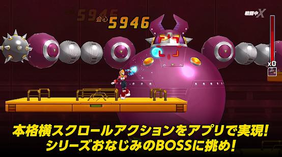 ロックマンX DiVE 3.3.1 screenshots 2