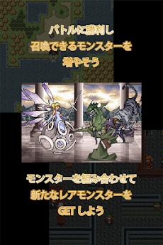 サモンメイト 【完全無料RPG】のおすすめ画像3