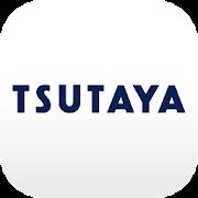 TSUTAYAアプリ / レンタル利用登録や更新手続きができ、コンビニでポイントも貯まる