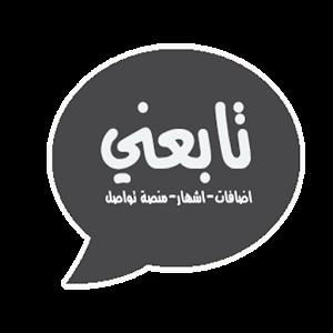 1.4 by NshamaApp logo