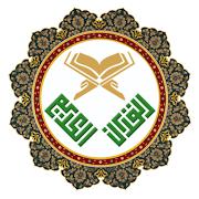 Al Quran-Full (Audio- MP3)