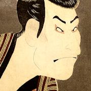 Ukiyo-e Wallpapers - Beautiful Nihonga Gallery