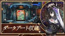 Bloodstained: Ritual of the Nightのおすすめ画像2