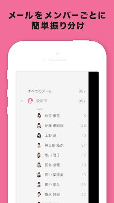 HKT48 Mailのおすすめ画像3