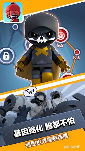 Mr. Bone  screenshots 2