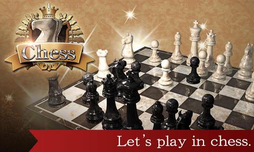 Classic chess 1.4.5 Screenshots 1