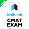 CMAT Exam Prep | Free Mock Test, Prev Paper, Notes