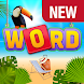Wordmonger:最新のワードゲームとパズル