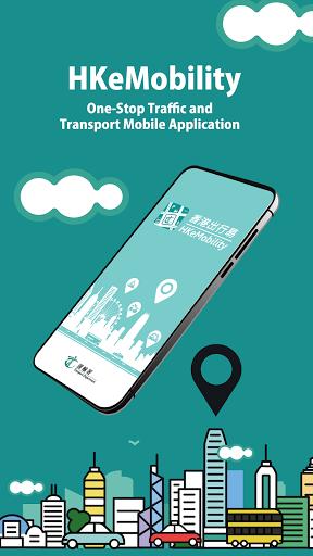 HKeMobility 6.0.5 screenshots 1
