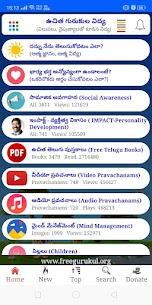 Free Gurukul – Telugu Books, Pravachanams 1