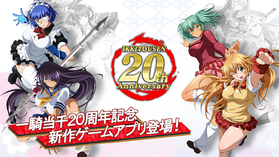 How to hack Ikkitousen Extra Burst for android free