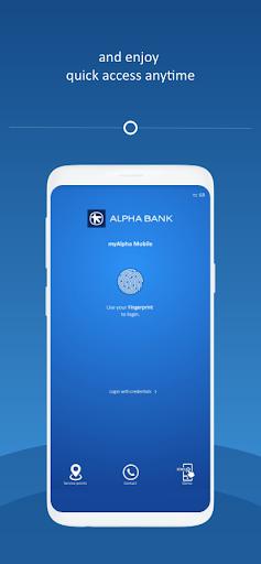 myAlpha Mobile screenshots 2